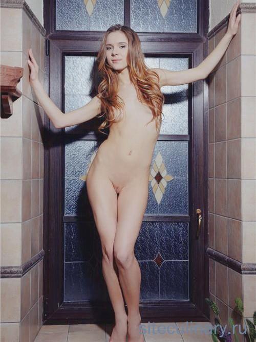 Девушка проститутка Тоша32