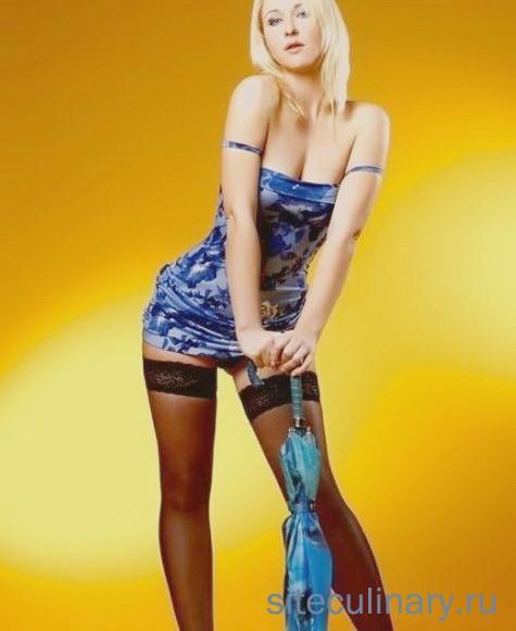 Проститутка Гейби реал фото