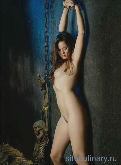 Девушка проститутка Винетта