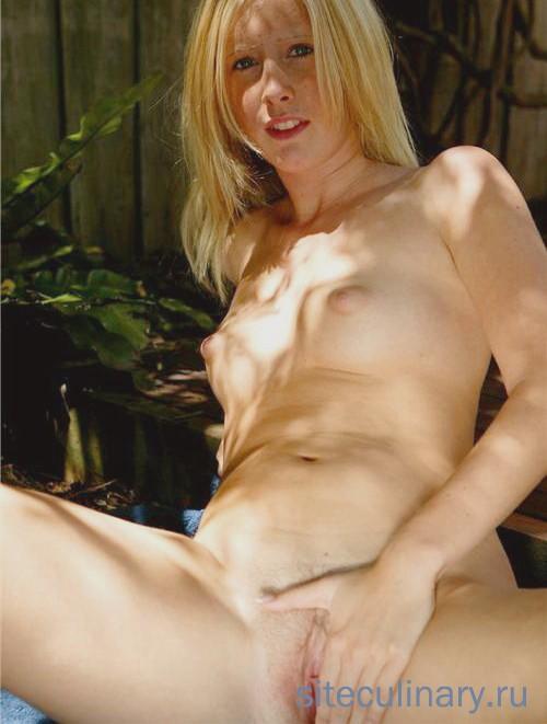 Девушка проститутка Сарина