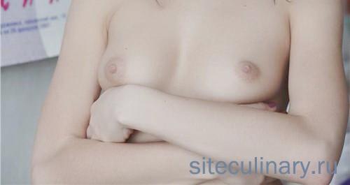 Шлюхи для секса в Нововолынске.