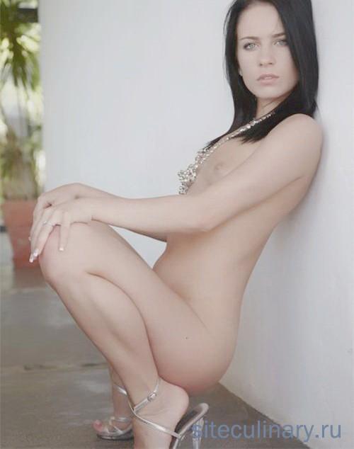 Девушка Наргул Вип