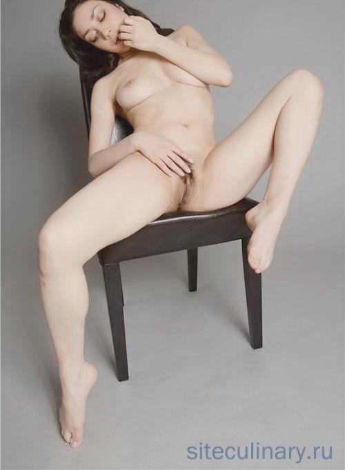 Девушка Жесми 100% реал фото