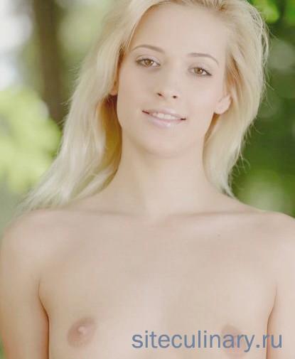 Проверенная проститутка Вида VIP