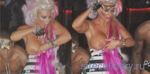 Проститутки-госпожи Миасса