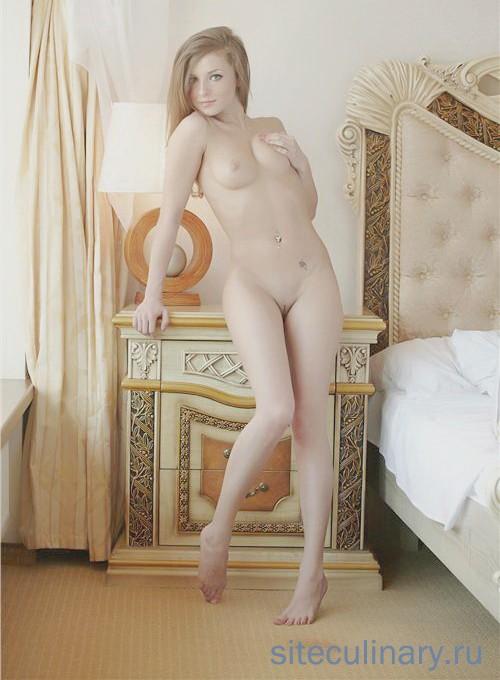 Проститутки на дому Чимишлии