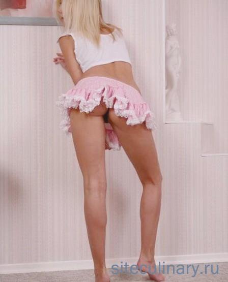 Девушка проститутка Дариэлла реал 100%