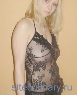 Девушка проститутка Фериде